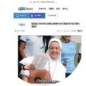 CPBC News (Radiodifusión Católica Paz)